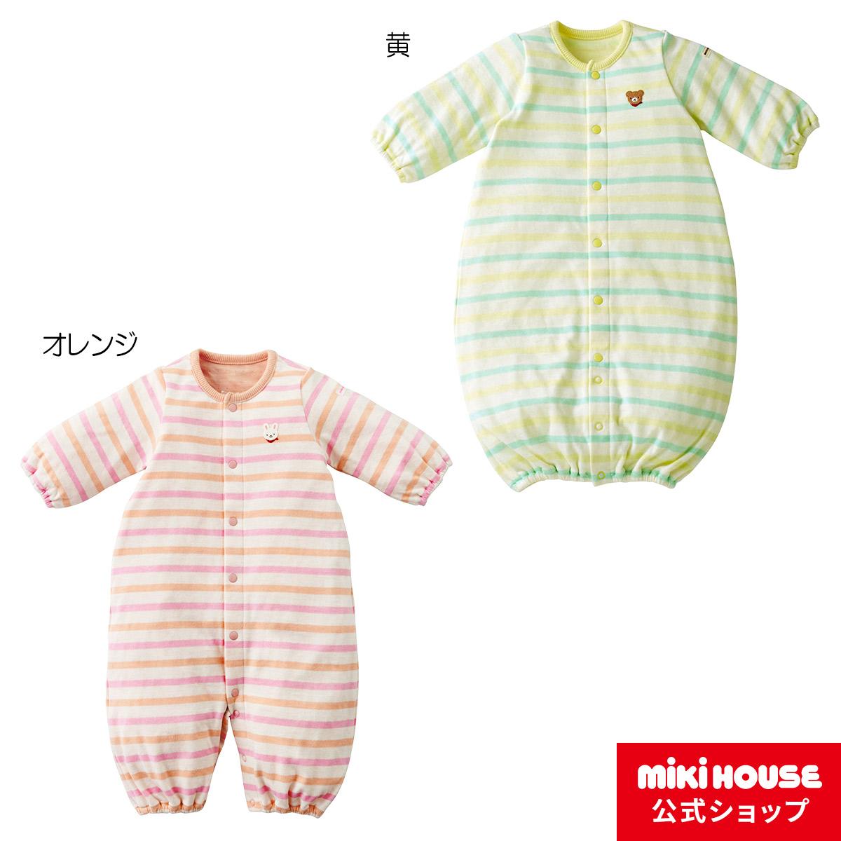 ミキハウス mikihouse パステルボーダーツーウェイオール(50cm-60cm) ベビー服 子供服 赤ちゃん 女の子 男の子 日本製