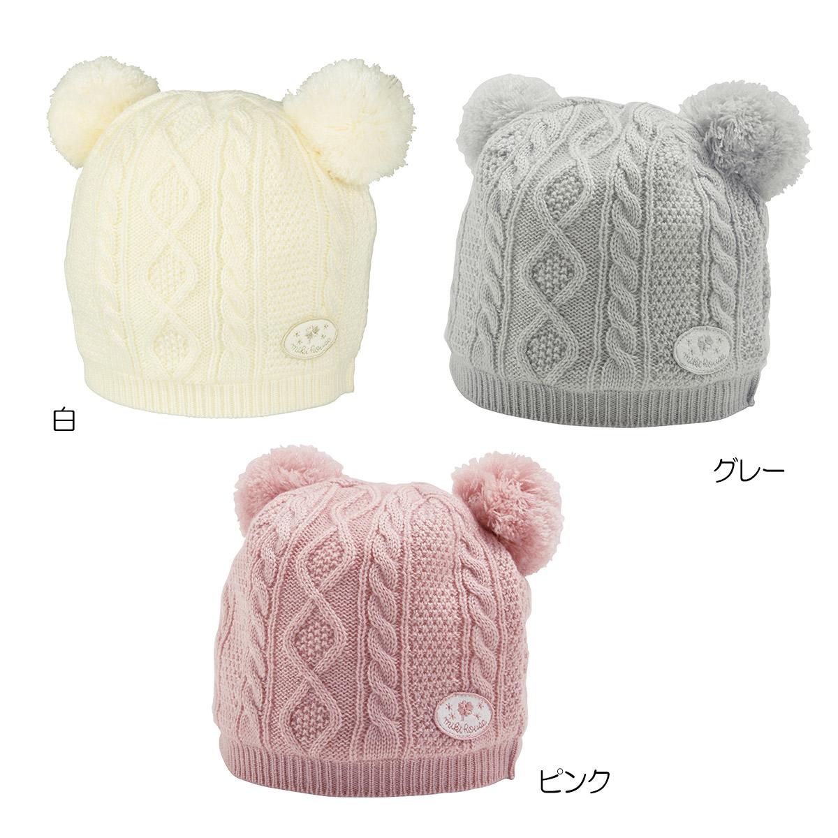 新着商品 ミキハウス 無撚糸ニットフード(帽子) ¥7,480