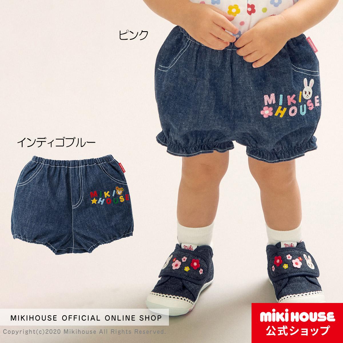 ミキハウス mikihouse ブルマ〈フリー 70cm-90cm 〉 セール特価 ベビー服 子供服 パンツ 女の子 ボトムス 男の子 大注目 赤ちゃん