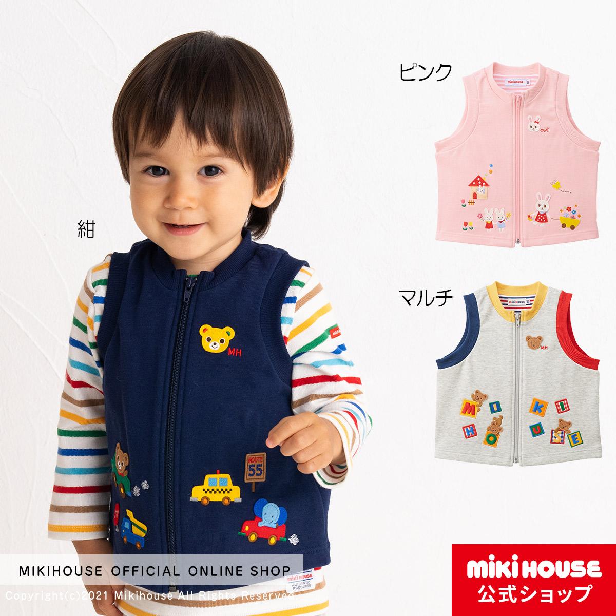 ミキハウス [並行輸入品] mikihouse ベスト 110cm 120cm ベビー服 こども 男の子 直営ストア キッズ 女の子 子供服