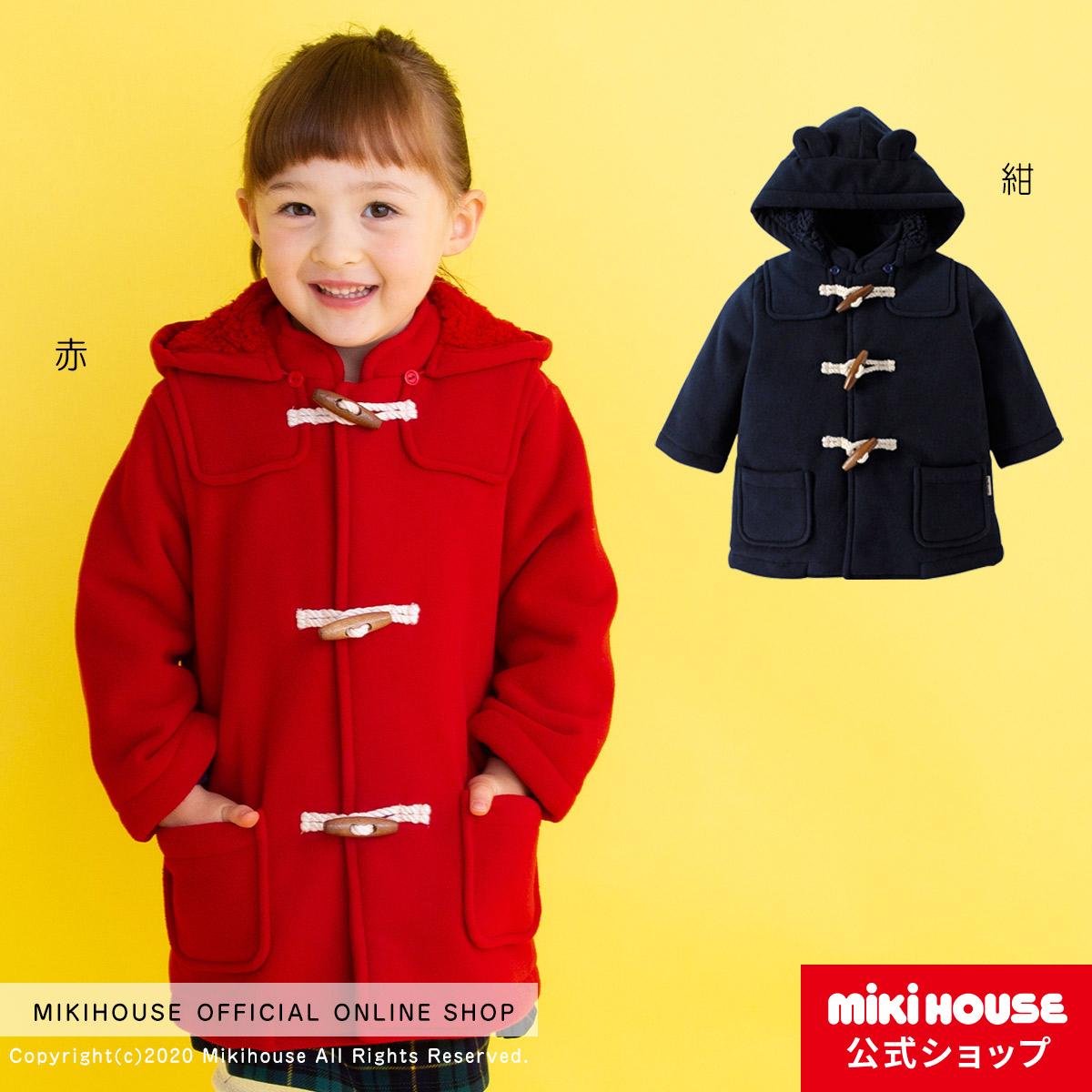 ミキハウス ホットビスケッツ mikihouse フリースボンディング ダッフルコート(80cm・90cm) 男の子 女の子 子供 子供服 キッズ かわいい 暖かい 防寒 アウター