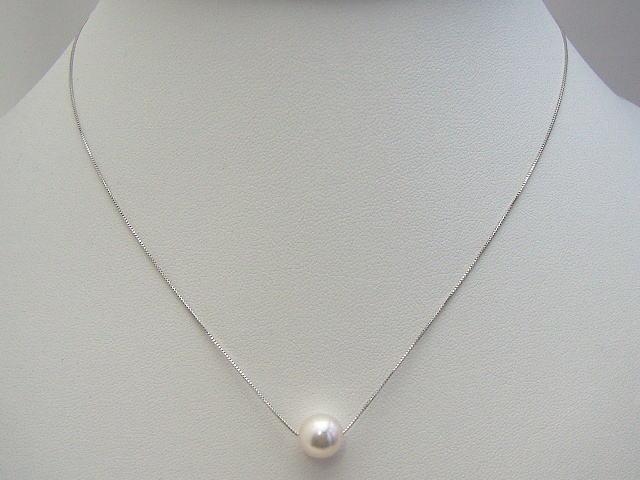 Miki pearl rakuten global market k18wg akoya pearl pendant pwl is the akoya pearls 8 mm up through pendant mozeypictures Choice Image