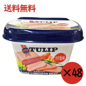 【チューリップポーク】【エコパック】340g×48缶セット うす塩味