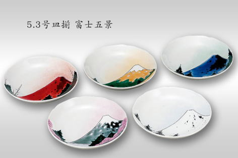 九谷焼  5.3号皿揃 富士五景5枚セット