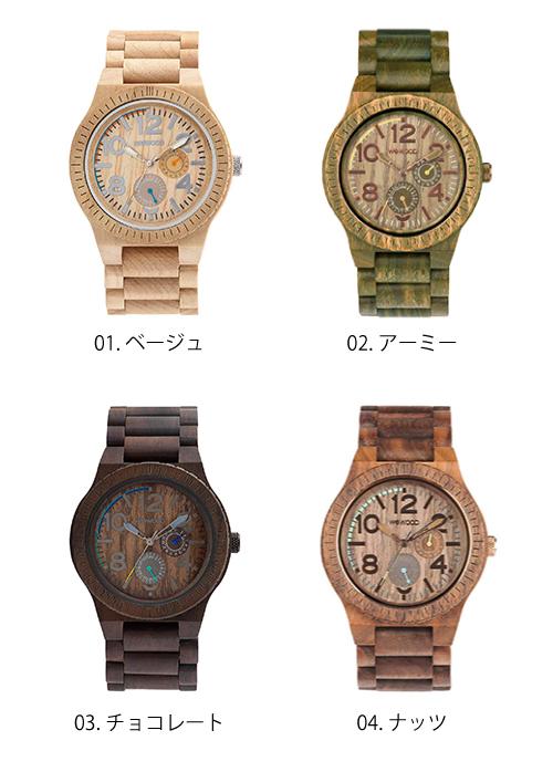 雑貨・グッズ>時計・腕時計>世界で注目を浴びるウッドウォッチブランド・ウィーウッド