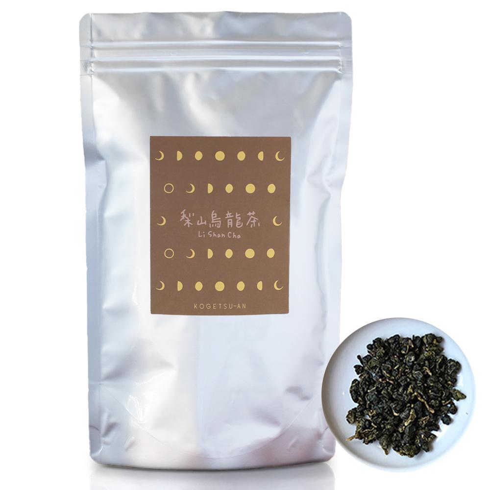 【台湾茶藝館 狐月庵】 梨山 烏龍茶 茶葉 200g入り 台湾茶 高山茶 烏龍茶