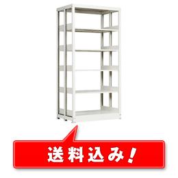 【送料無料】 ≪図書館でも使用しているスチール本棚≫ 複柱複式スチール書架【B4用】【単体型】【高さ1950・有効段数5段】