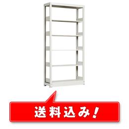 【送料無料】 ≪図書館でも使用しているスチール本棚≫ 複柱単式スチール書架【B5用】【増連型】【高さ1950・有効段数6段】
