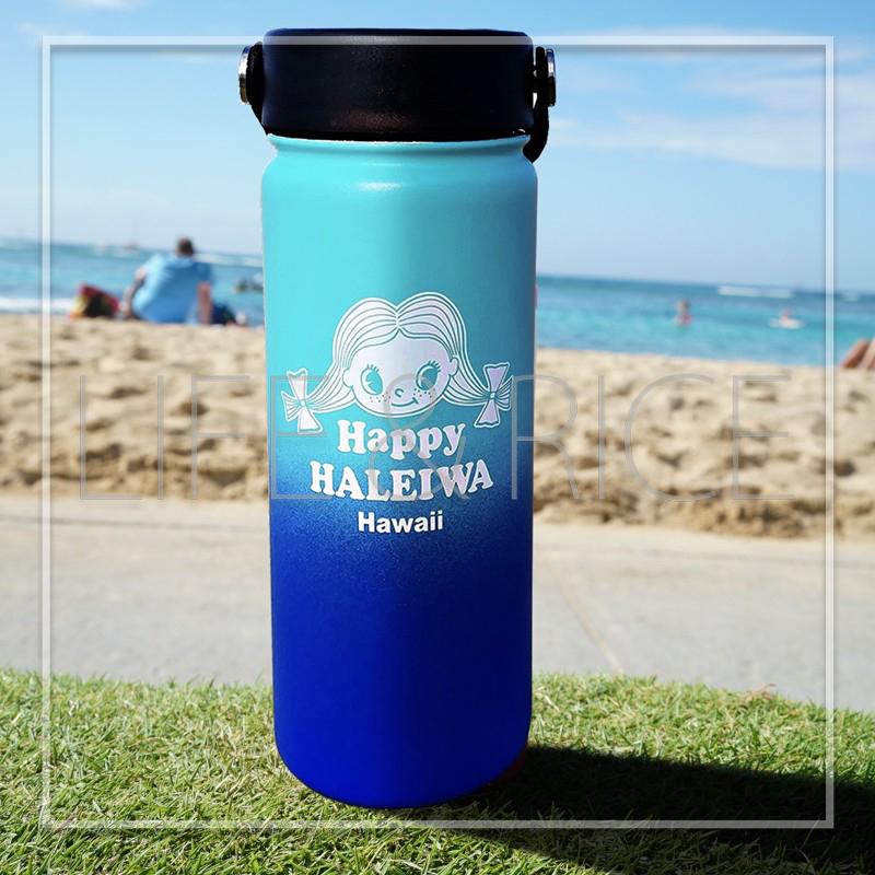 二重壁の真空断熱材が冷たい飲み物や熱い飲み物の温度を守ります 待望 2020年最新入荷 ≪正規品≫Happy HALEIWA ハワイ限定 ハッピーシェイブ アイスウォーターボトル 保冷 ハッピーちゃん 大人気 待望 HAWAII 保温ボトル ※ハイドロフラスクとのコラボレーションボトルではありません ピンク 水筒 入手困難