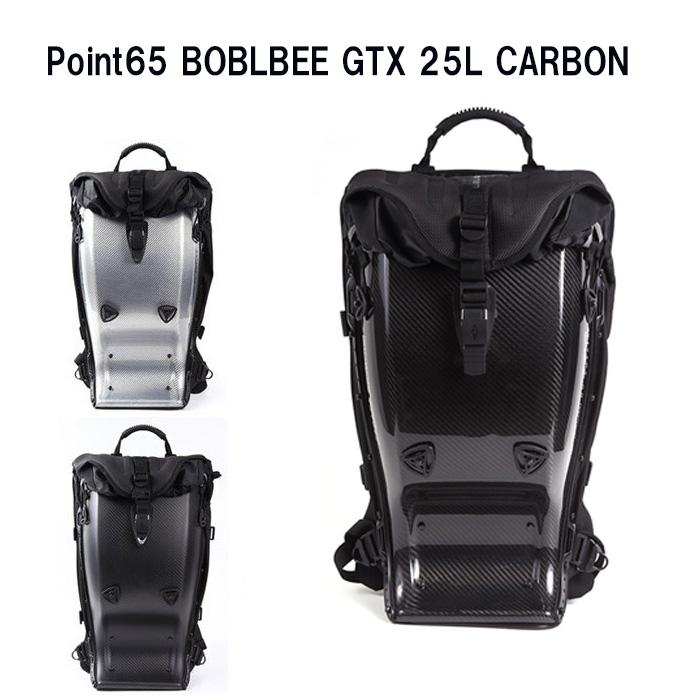 【アウトレット】ポイント65 Point65 GTX 25L Carbon カーボン バックパック ボブルビー Boblbee ハードシェル Hard Shell 北欧 PCバッグ エグゼクティブ Executive バイク ツーリング バッグ リュック Megalopolis 並行輸入品