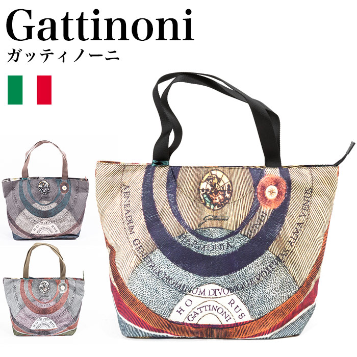 ガッティノーニ Gattinoni Aria トートバック GARB001-100,GARB001-405,GARB001-416
