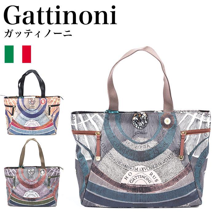 ガッティノーニ Gattinoni Aria トートバック GARB003-100,GARB003-405,GARB003-416