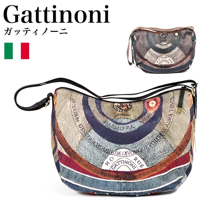ガッティノーニ Gattinoni Aria ショルダーバック GARB009-100,GARB009-405