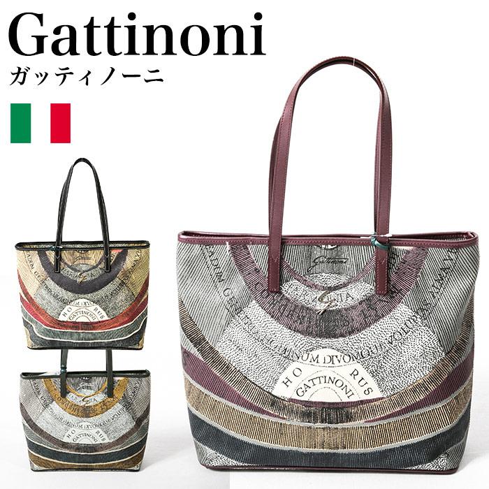 ガッティノーニ Gattinoni プラネタリウム ショルダーバック GPLB001-100,GPLB001-146,GPLB001-195
