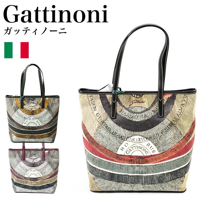 ガッティノーニ Gattinoni プラネタリウム ショルダーバック GPLB002-100,GPLB002-146,GPLB002-195