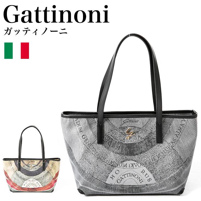 ガッティノーニ Gattinoni プラネタリウム ショルダーバック GPLB006-001,GPLB006-100