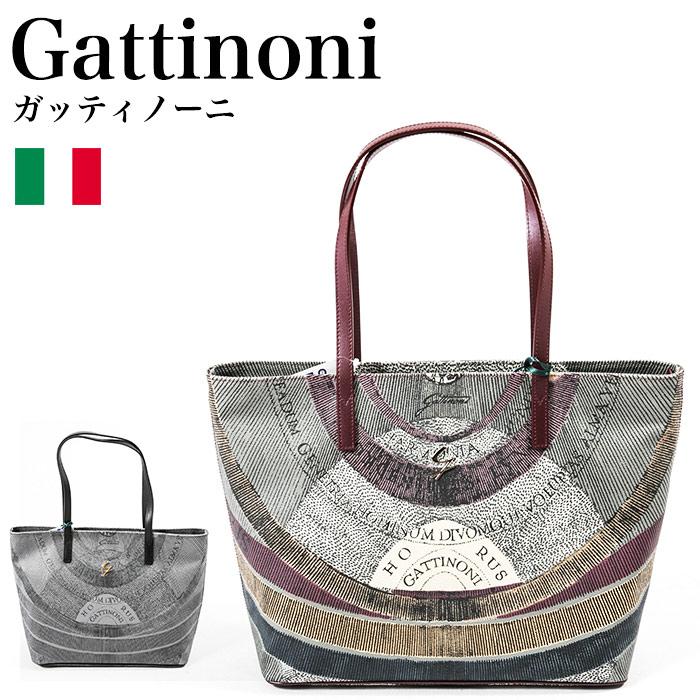 ガッティノーニ Gattinoni プラネタリウム ショルダーバック ジップ付き GPLB008-001,GPLB008-195
