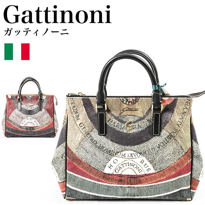 ガッティノーニ Gattinoni プラネタリウム ハンドバック GPLB012-100,GPLB012-500