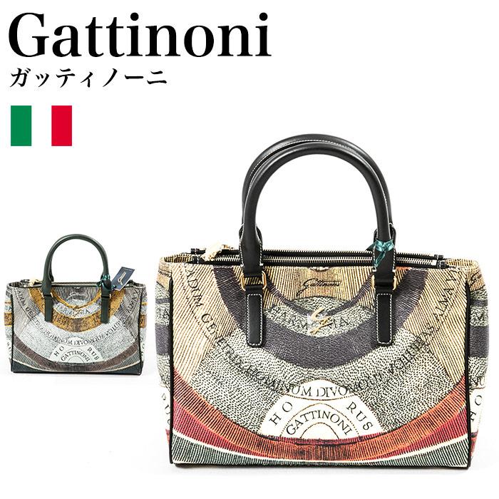ガッティノーニ Gattinoni プラネタリウム 2WAYバック GPLB015-100,GPLB015-146