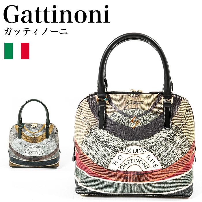 ガッティノーニ Gattinoni プラネタリウム 2WAYバック GPLB017-100,GPLB017-146