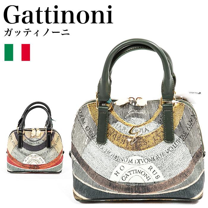 ガッティノーニ Gattinoni プラネタリウム 2WAYバックミニ GPLB019-100,GPLB019-146