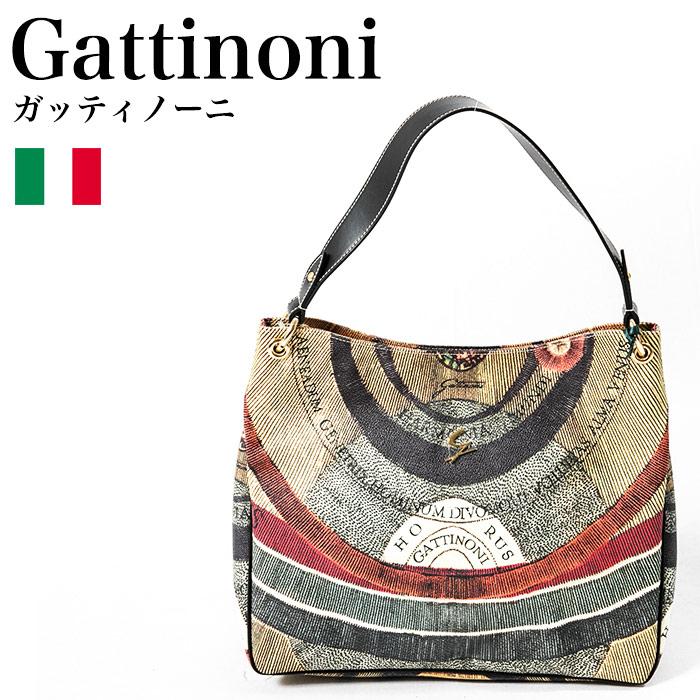 ガッティノーニ Gattinoni プラネタリウム トートバック GPLB022-100
