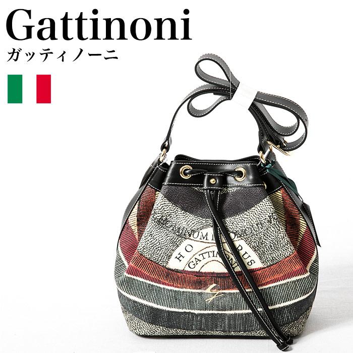 ガッティノーニ Gattinoni プラネタリウム バケット GPLB026-100