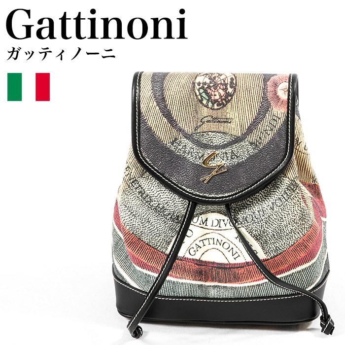 ガッティノーニ Gattinoni プラネタリウム スモールリュック GPLB028-100