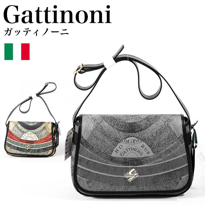 ガッティノーニ Gattinoni プラネタリウム ショルダーバック GPLB031-001,GPLB031-100