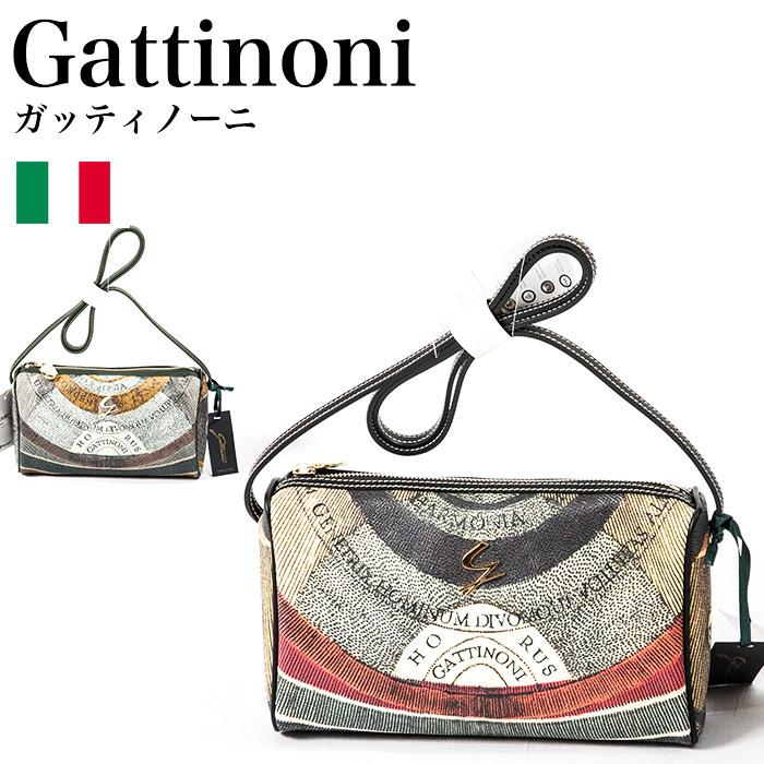 ガッティノーニ Gattinoni プラネタリウム ショルダーバック GPLB032-100,GPLB032-146