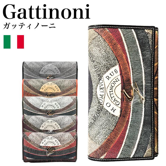 ガッティノーニ Gattinoni プラネタリウム 財布 GPLS011-001,GPLS011-100,GPLS011-119,GPLS011-146,GPLS011-195,GPLS011-500,GPLS018-500