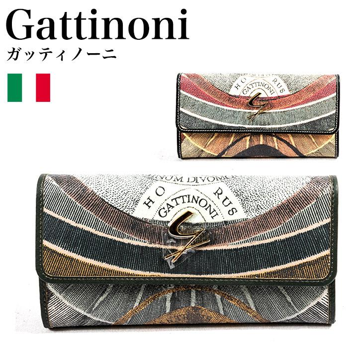ガッティノーニ Gattinoni プラネタリウム 財布 GPLS013-100,GPLS013-146