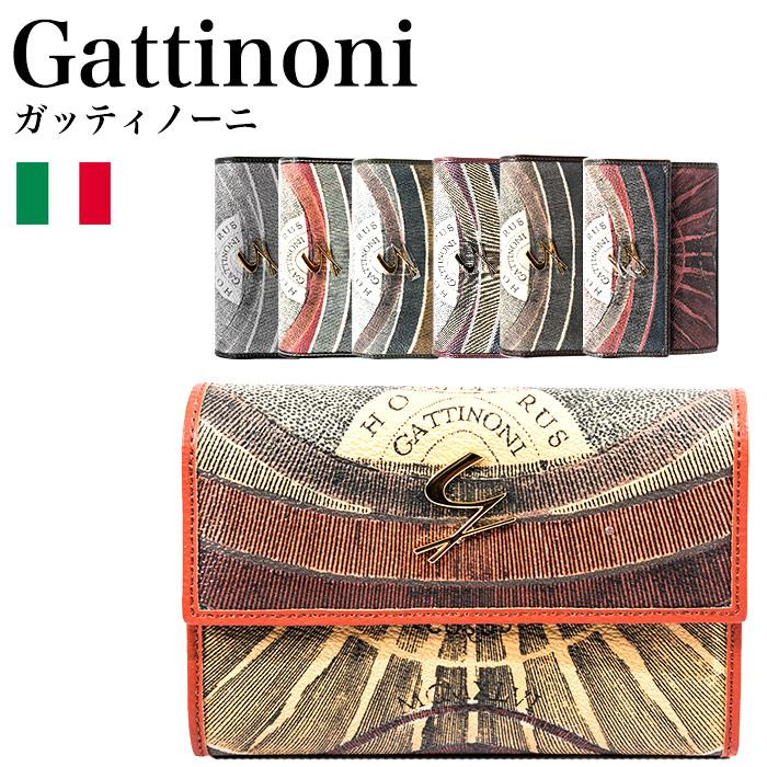 ガッティノーニ Gattinoni プラネタリウム 財布 GPLS016-001,GPLS016-100,GPLS016-119,GPLS016-146,GPLS016-195,GPLS016-412,GPLS016-500