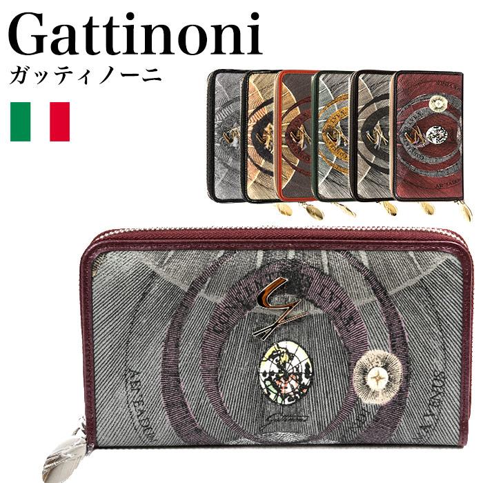 ガッティノーニ Gattinoni プラネタリウム 財布 GPLS018-001,GPLS018-100,GPLS018-119,GPLS018-146,GPLS018-195,GPLS018-412,GPLS018-500