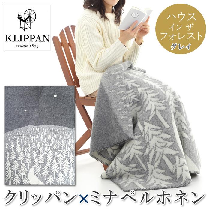 KLIPPAN クリッパン ミナ ペルホネン ハウスインザフォレスト ラムズウール ブランケット (130x180cm) グレイ