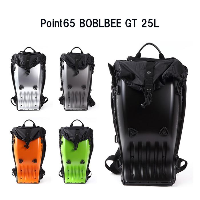 ポイント65 Point65 バックパック ボブルビー Boblbee GT 25L ハードシェル Hard Shell 北欧 PCバッグ エグゼクティブ Executive バイク ツーリング バッグ リュック Megalopolis 並行輸入品