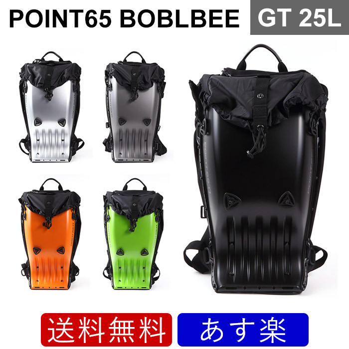 ポイント65 Point65 バックパック ボブルビー Boblbee GT 25L ハードシェル Hard Shell 北欧 PCバッグ エグゼクティブ Executive バイク ツーリング バッグ リュック Megalopolis