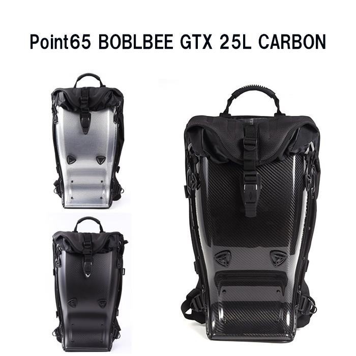 ポイント65 Point65 バックパック ボブルビー Boblbee GTX 25L カーボン ハードシェル Hard Shell 北欧 PCバッグ エグゼクティブ Executive バイク ツーリング バッグ リュック Megalopolis 並行輸入品