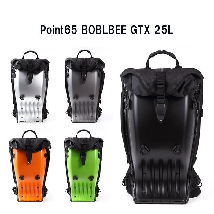 ポイント65 Point65 バックパック ボブルビー Boblbee GTX 25L ハードシェル Hard Shell 北欧 PCバッグ エグゼクティブ Executive バイク ツーリング バッグ リュック Megalopolis 並行輸入品