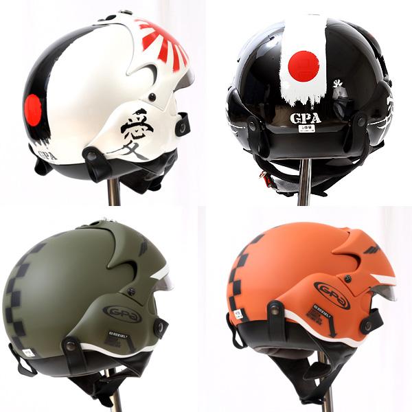 milano2 | Rakuten Global Market: Helmet bike GPA OSBE (GPA