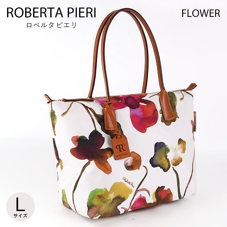 ロベルタ ピエリ フラワー 花柄 トートバッグ ラージ ホワイト