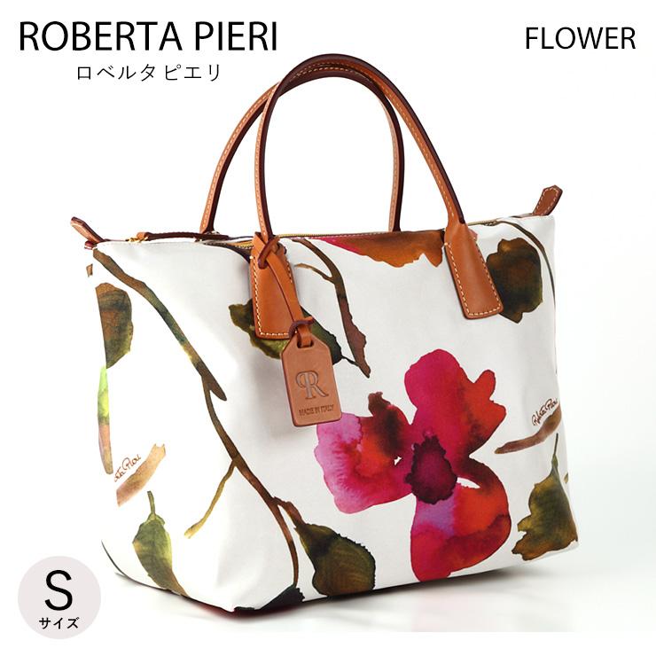 ロベルタ ピエリ フラワー 花柄 トートバッグ スモール ホワイト