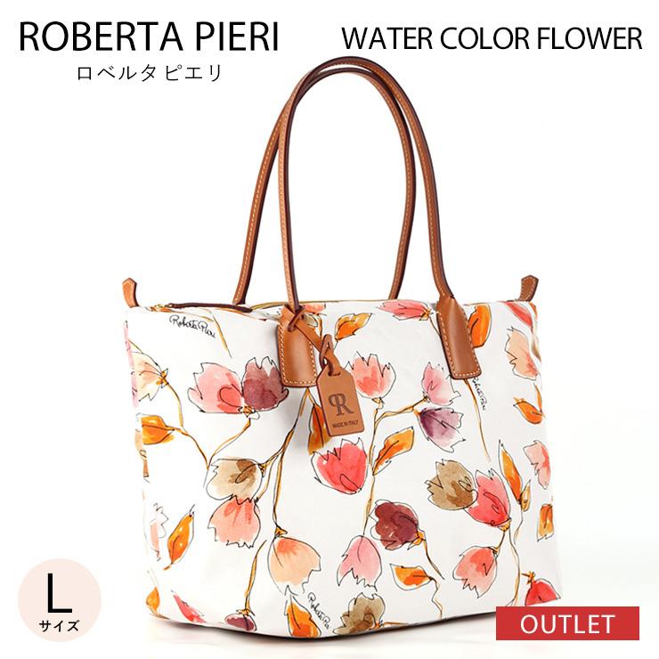【開封済】ロベルタ ピエリ フラワー ウォーターカラー 花柄 トートバッグ ラージ ホワイト