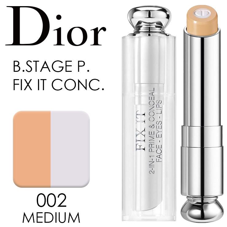 sale retailer 9ae91 e76be 楽天市場】クリスチャン ディオール Christian Dior ...