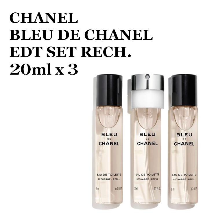 bbf0a4855a BLEU DE CHANEL SET RECH. for the Chanel blue do Chanel travel spray refill  EDT SP 20 ml *3 set eau de toilette men man 3X20 ★★ Rakuten low ...