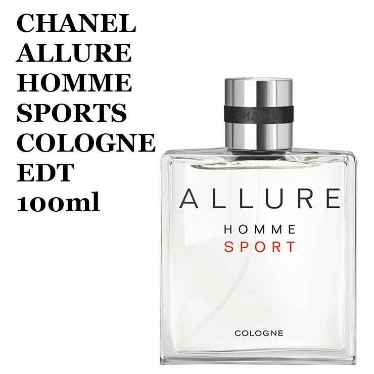cc8601292f34 シャネルアリュールオムスポーツコローニュオードゥトワレット(ヴァポリザター)100mlEDTSP香水 オードトワレCHANELALLUREHOMMESPORTCOLOGNEEDT100