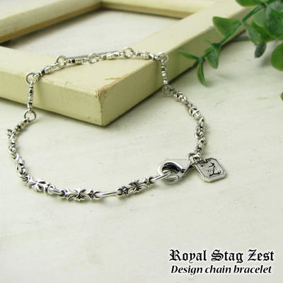 ブレスレット メンズ RoyalStagZEST シルバーブレスレット チェーン クロス 十字架 SBR25-015