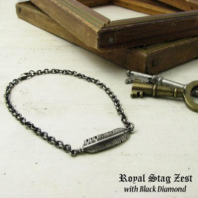 ブレスレット メンズ RoyalStagZEST シルバーブレスレット ブラックフェザー 羽根 ブラックダイヤモンド SBR25-016