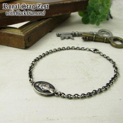 ブレスレット メンズ RoyalStagZEST シルバーブレスレット マリアメダイ ブラックダイヤモンド SBR25-018