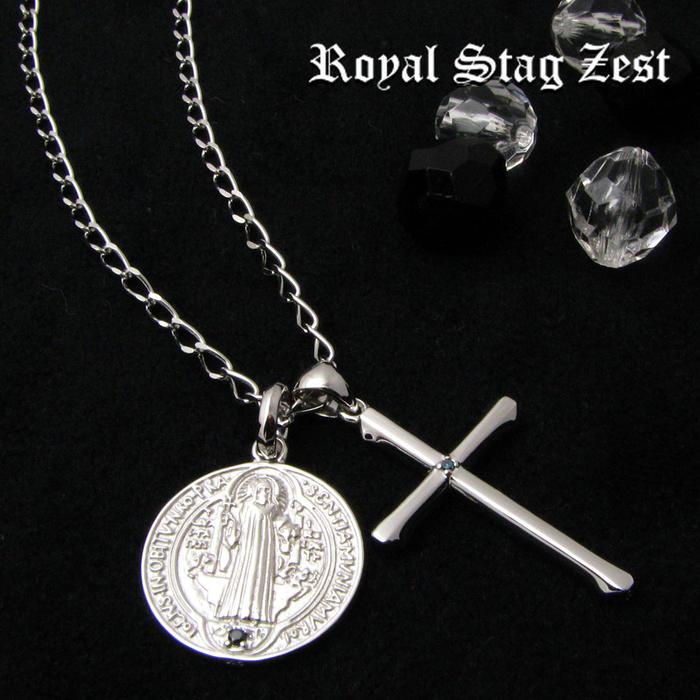 ネックレス メンズ RoyalStagZEST シルバーネックレス 魔除けのメダイ プレート3WAY ブルーダイヤモンド SN25-028